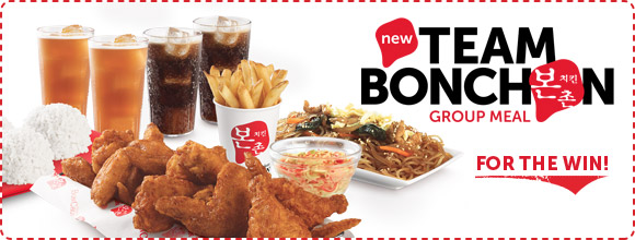 serving-teambonchon