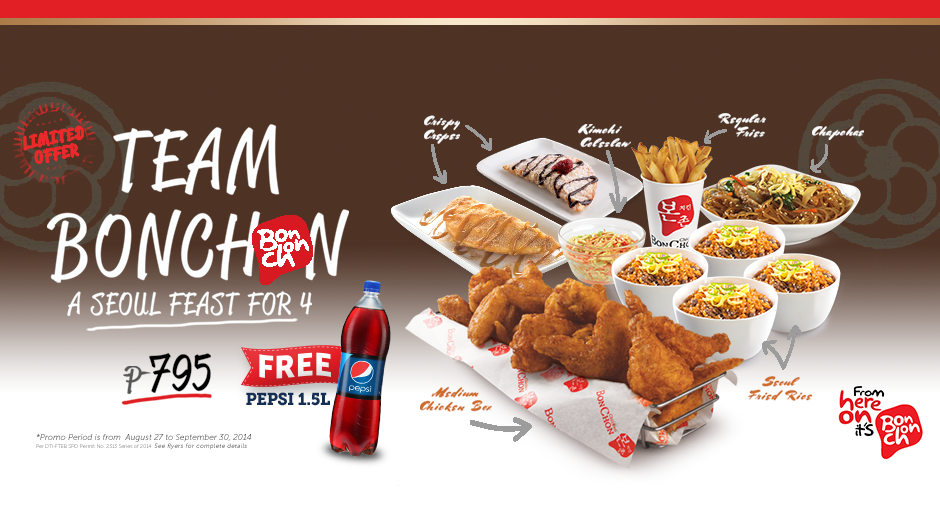 Team-BonChon-SFR-SLIDE