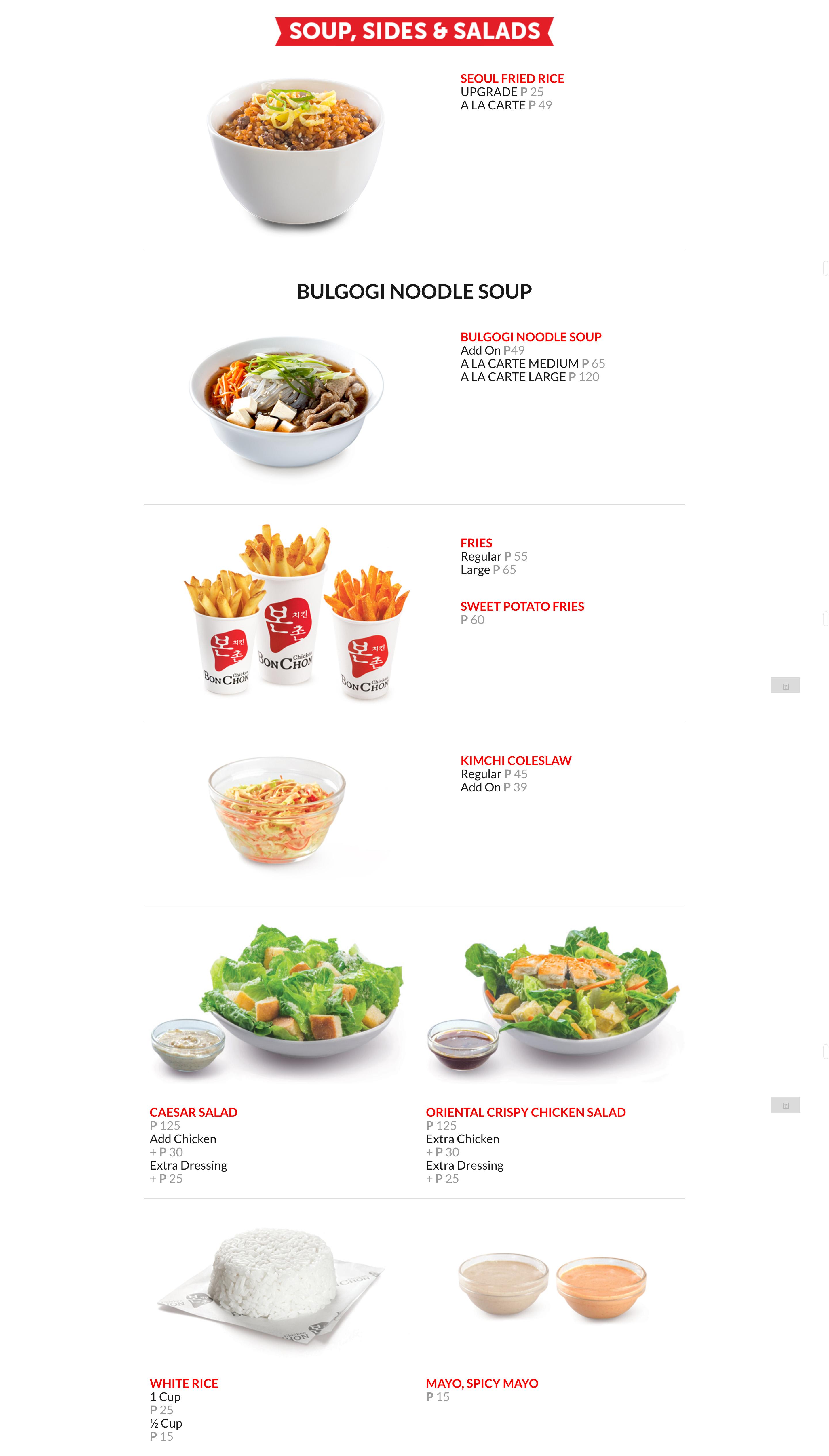 Bonchon Soups Sides Salads Menu