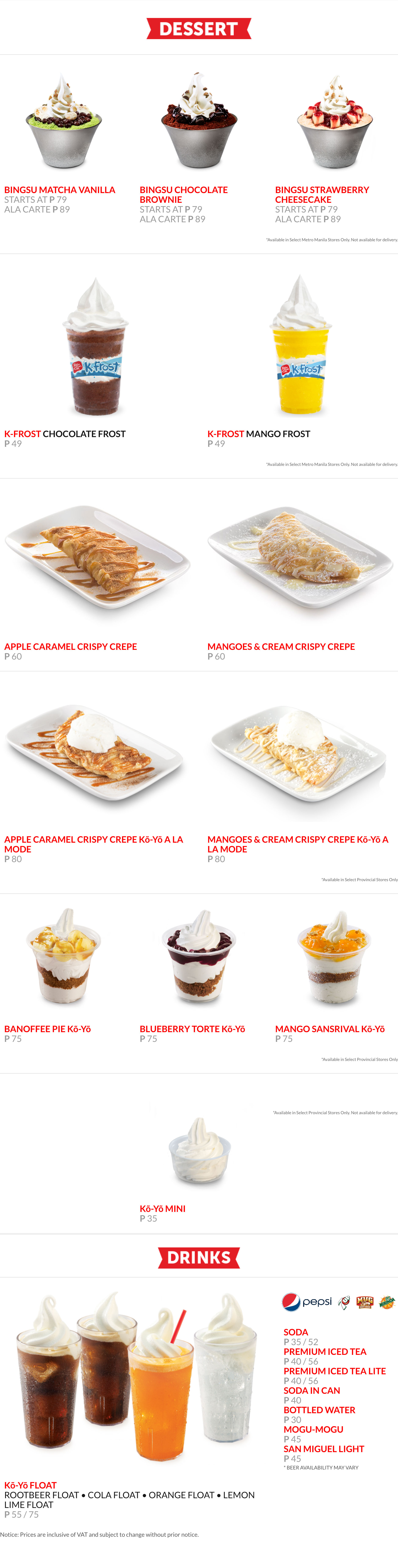 Bonchon Dessert Menu