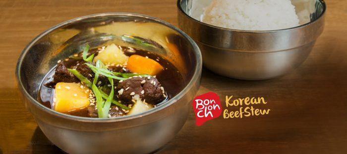 Beefstew When In Manila review banner