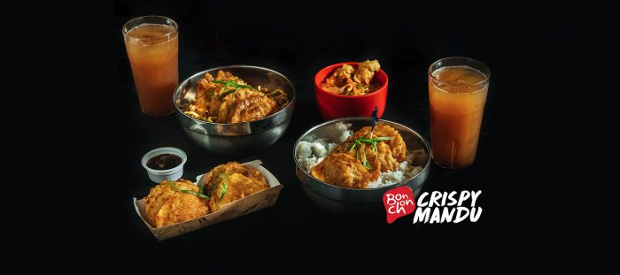 Mandu Pepper review Banner